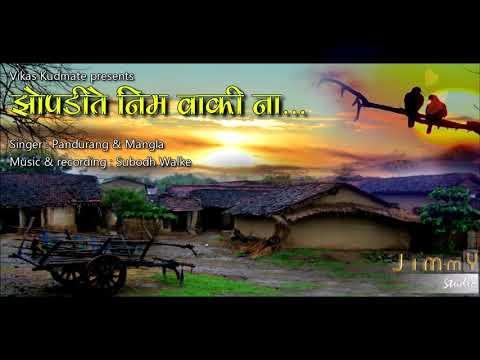 Download Zopdite Nim Waki Na | New Gondi Song | Pandurang Meshram | Jimmy Studio HD Mp4 3GP Video and MP3