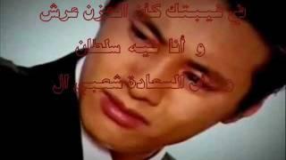 اغنية محمد جمال افتكرها ربنا 2011
