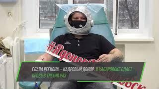 Михаил Дегтярёв стал одним из первых участников акции «космос у нас в крови»