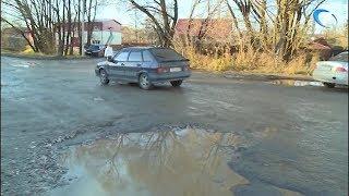 Новгородцы будут сами решать, какие дороги отремонтируют в 2019 году