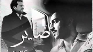 راشد الماجد عبدالله سالم - صاير كلامك غير