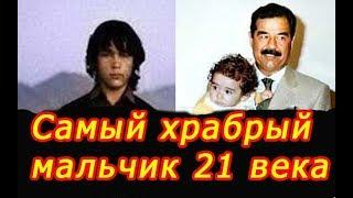 САМЫЙ ХРАБРЫЙ Мальчик 21 ВЕКА...