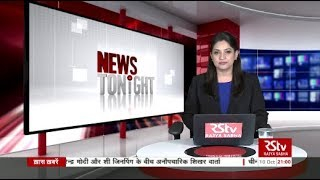 English News Bulletin – October 10, 2019 (9 pm)