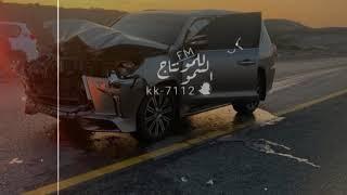 تحميل اغاني جرح قديم   عبدالله آل فروان  بطيء استكنان ???? MP3