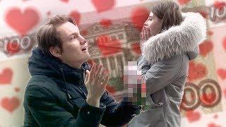 Лучший бич подарок ДЕВУШКЕ за 100 рублей | 14 февраля