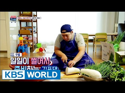 Housemen Says 'Making Kimchi Must Be Done Together' [Mr. House Husband / 2016.12.06] Mp3