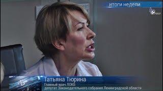Ореол-ТВ: Журналисты посетили областную клиническую больницу и ЦРБ в Киришах