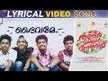 Deivame Lyrical Video Song   Thanneer Mathan Dinangal   Vidyadharan Master   Vineeth Sreenivasan