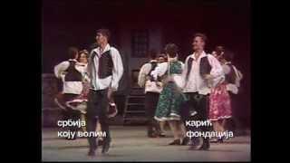 DD Karic Srbijo Majko Music