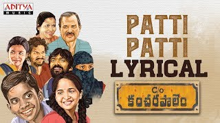 Patti Patti Lyrical    Care Of Kancharapalem Songs    Venkatesh Maha    Rana Daggubati