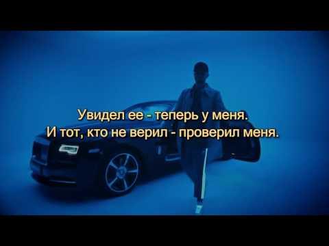 Егор Крид  - Что они знают (Lyrics)