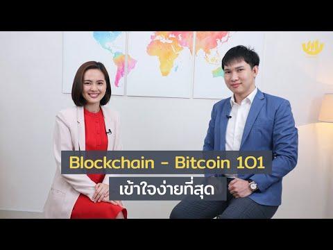 Metoda de carduri bitcoin