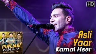 Kamal Heer New Song