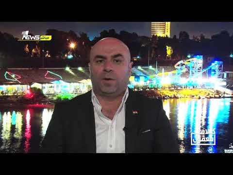 شاهد بالفيديو.. عماد باجلان: الاحزاب التي سرقت العراق هي التي اشعلت ملف التطبيع للدعاية الانتخابية