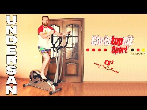 Эллиптический Тренажер Christopeit Sport CS5 - Распаковка и Сборка