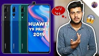huawei y9 prime 2019 price in pakistan olx - Thủ thuật máy