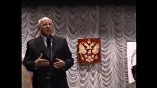 Михаил Горбачев на вручении награды Уполномоченного.