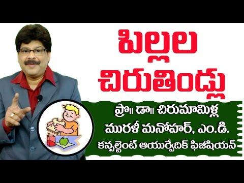 HealthyIndianSnacksForChildren