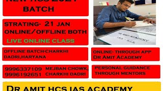 POLITY L 1 : HCS BATCH 2021: preparation strategy and introduction to POLITY- by DR AMIT (HCS 2019 )