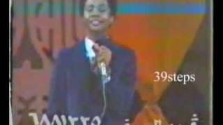 اغاني طرب MP3 عماد احمد الطيب يا جارة يا جارة تحميل MP3