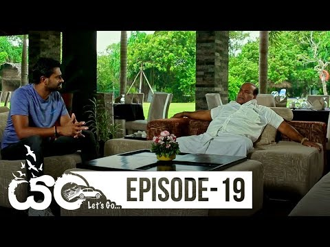 Yan - යං  | Episode 19 - (2019-06-02) | ITN
