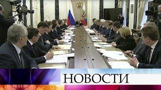 Владимир Путин: «Ипотечные каникулы» должны распространяться на все выданные кредиты.