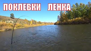 Ловить ленка поздней осенью в забайкальском крае