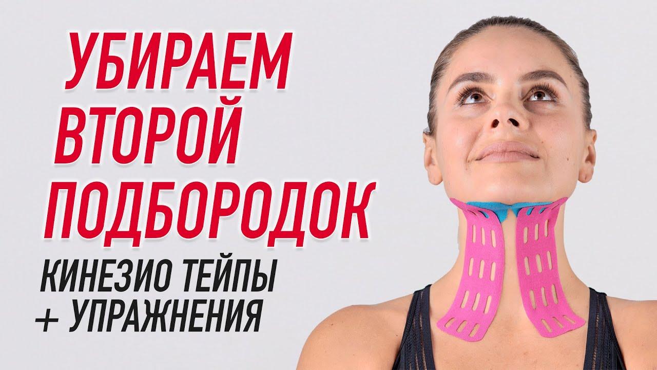 Перфорированный тейп для лица BB LYMPH FACE™ 7,5 см × 5 м хлопок розовый Фото 9