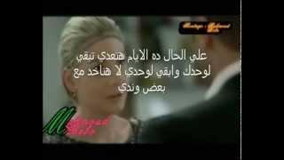 تحميل اغاني هيثم شاكر-- هو احنا //محمود بيبو// MP3