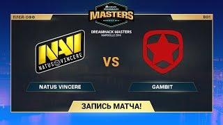 Na`Vi vs Gambit - DreamHack Marceille - map2 - de_train [ceh9, yXo]