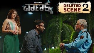 Chanakya Movie Deleted Scene 02 | Gopichand, Mehreen | Kota Srinivasa Rao| Thiru | AK Entertainments