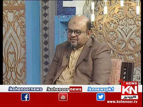 Good Morning 17 February 2020 | Kohenoor News Pakistan