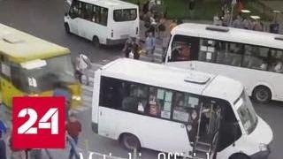 В Мытищах автобус наехал на пешеходов: почему отказали тормоза? - Россия 24