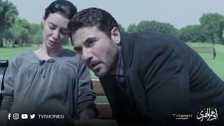 مسلسل أبو عمر المصري - مواجهة قاسية بين فخر وشيرين عن الماضي المؤلم بينهم