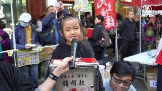 萌翻了!七歲女娃帶領百萬抗議者 齊喊光復香港時代革命