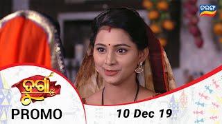Durga | 10 Dec 19 | Promo | Odia Serial - TarangTV