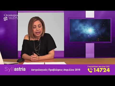 Μηνιαίες Προβλέψεις Απριλίου 2019 σε βίντεο