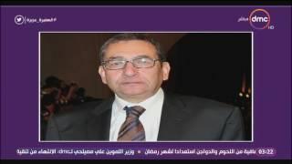 السفيرة عزيزة - الفنانة / هالة صدقي ... تنعي أسرة الناقد السينمائي سمير فريد