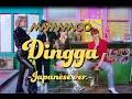 MAMAMOO、最新アルバムから「Dingga –Japanese ver.-」を先行配信&MVプレミア公開決定