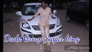 Deva Group Ch SAGAR BHAI MANE