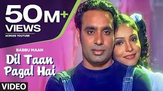 Dil Ta Pagal Hai Babbu Maan (Full Song) | Saun Di Jhadi