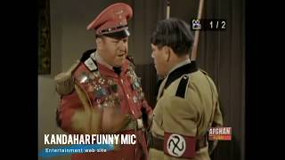 The Three Stooges Dubbing In Pashto \درې یاران هغه هم لیونیان President_ Part (4 )_