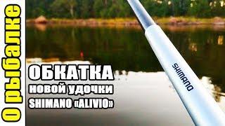 Рыбалка на утренней зорьке на поплавок.Ловля на маховую удочку с лодки(Shimano Alivio).