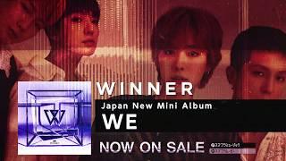 WINNER - 'WE' Trailer
