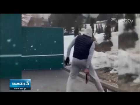 Roger Federer ..παντός καιρού | 31/03/2020 | ΕΡΤ