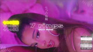 Ariana Grande - 7 Rings (Studio BBMA's 2019 Version)