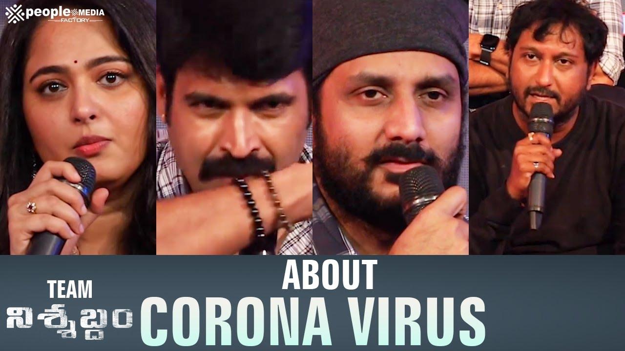 Anushka's Nishabdham Team About Corona Virus | COVID 19