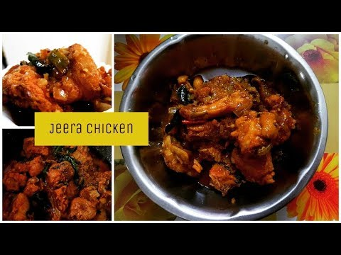 JEERA CHICKEN DRY MASALA  |QUICK & EASY ZEERA CHICKEN- AALEEN KHAN RECIPES