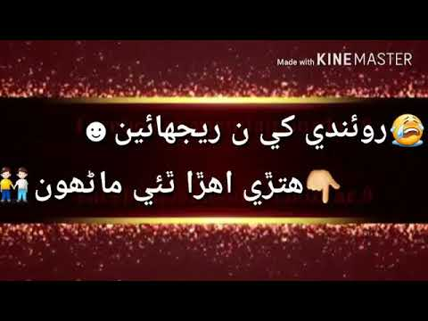 Download Whatsapp status sindhi song