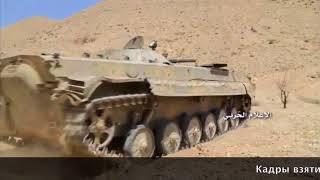 Сирийские военные пресекли незаконное пересечение границы 25 августа 2017 года